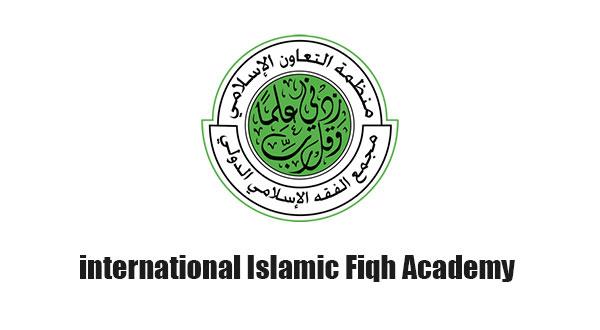 Islamic Fiqh Academy (IIFA) – Arabnak